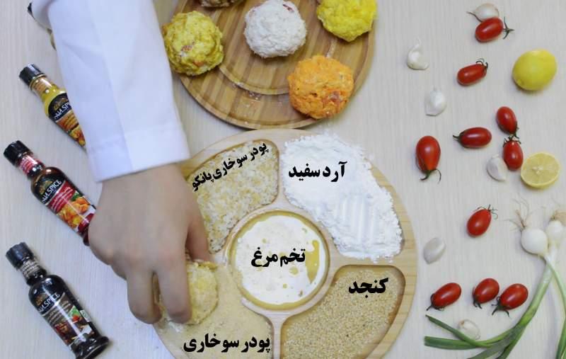 غلطاندن توپک مرغ در کنجد، آرد سفید، تخم مرغ، پودر سوخاری پانکو